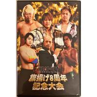 【新作DVD】HEAT-UP DVD Vol.108 2021.1.31 8周年記念 王子大会