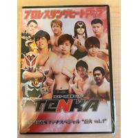 【発掘DVD】HEAT-UP DVD Vol.87 2018.08.19 道場マッチ~点火スペシャル~