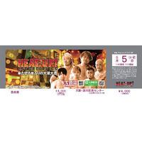 【5年ぶりの開催!】5.5(火祝)大阪大会前売りチケット【自由席】