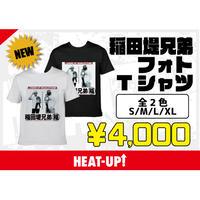 【NEW】稲田堤兄弟記念フォトTシャツ【数量限定】