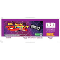 【HEAT-UP】4.7王子大会前売りチケット【自由立ち見】