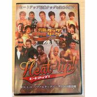 【発掘DVD】HEAT-UP DVD Vol.95 2019.03.10 パワフルタッグリーグ★2019 開幕戦