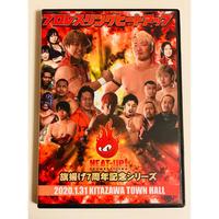 【新作DVD】HEAT-UP DVD  2020.1.31 旗揚げ7周年記念大会