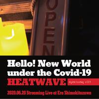 無観客LIVE映像「Hello! New World under the Covid-19」ダウンロードURL