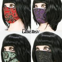 【QutieFrash】ファッションマスク【7734】
