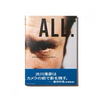 RADIALL ALL. PHOTO BOOK