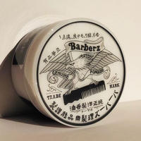 Barber Genuine Pomade スーパーホールド