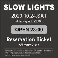 2020/10/24(SAT)入場予約チケット【限定数】