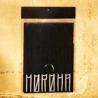 【限定商品】MOROHA (グラフィティ・ドキュメンタリー/DVD) ※送料込み