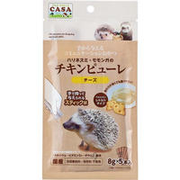 CASA チキンピューレ チーズ 8g×5本入り