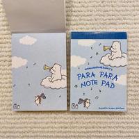 パラパラメモ  音符の雨【なみはりねずみ】
