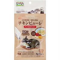 CASA チキンピューレ アップル&マンゴー  8g×5本