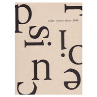 takeo paper show 2018 precision 精度を経て立ち上がる紙