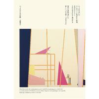 近藤恵介作品集 12ヶ月のための絵画