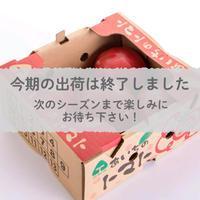 【愛知県碧南市産】へきなんトマト 1㎏小箱(家庭用)・5~6玉入