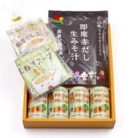 【特産加工品】みそ汁・スープ・ジュースセット【ギフト品】