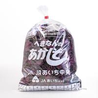 【愛知県碧南市産】へきなん赤しそ 3㎏箱・300g袋×10袋入