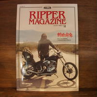 RIPPER MAGAZINE #14