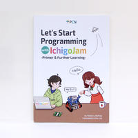Let's Programming with IchigoJam -Primer & Further learning-