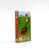 ダンブンとゲーム作り 早食いパックンゲーム(for IchigoLatte)