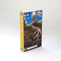 ダンブンとゲーム作り 化石レーダーゲーム