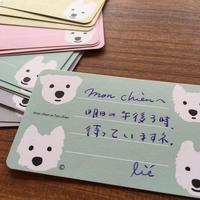 うちの子 メッセージカード