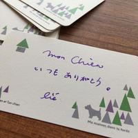 森のおうち メッセージカード