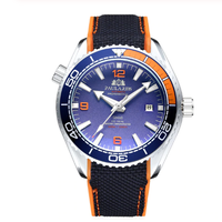 PAULAREIS WATCH /White Orange Blue