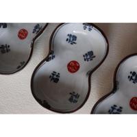 稲葉カヨ ひょうたん型小皿 福