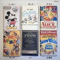 ブックカバー|TENJI paper DISNEY 文庫本サイズ