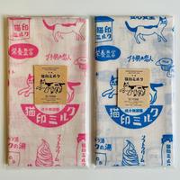 星羊社|猫印ミルク 手ぬぐい いちごミルク色