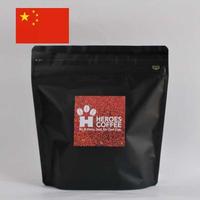 中国 雲南 飛鶏 二次発酵 S(170g)