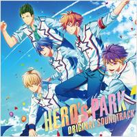 ヒーロー'sパーク オリジナルサウンドトラック