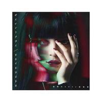【CDシングル】サイレントクライ/REVENGER〈夜宵やむ盤〉
