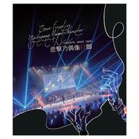 【Blu-ray】HEROSYN JAPAN TOUR「悲撃乃偶像行脚」FINAL @MAIHAMA Amphitheater