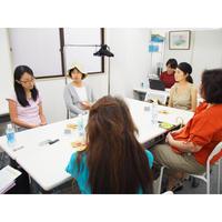 女性消費者公開座談会 発言録(2018年8月/テーマ:働き方改革)
