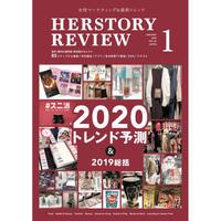 【本誌版】HERSTORY REVIEW vol.32(特集:2020トレンド予測&2019総括)