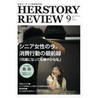 【本誌版】HERSTORY REVIEW vol.4