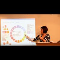 【セミナー動画】パーソナルブランディングセミナー