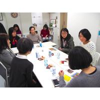 女性消費者公開座談会 発言録(2018年2月/テーマ:健康グッズ)