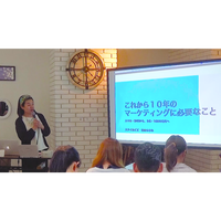 【セミナー動画】越境ECアドバイザーが成功事例から読み解く、最新ECマーケティング潮流
