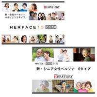 【セット購入】ペルソナ21 2020年度版
