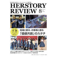【PDF版】HERSTORY REVIEW vol.3