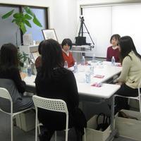 女性消費者公開座談会 発言録(2019年1月/テーマ:AI・IoT)