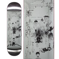 FUCKING AWESOME DRAWINGS DECK SILVER (8.25 x 31.79inch)
