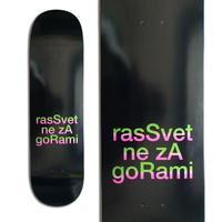 PACCBET RASSVET DECK (8.5 x 32.3inch)