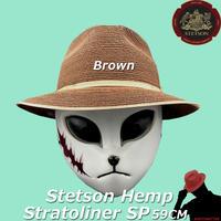ステットソン・ストラトライナー・SP・ヘンプ・ブラウン59CM