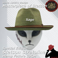 ステットソン・ストラトライナーSP・ヘンプ【セージ】59CM