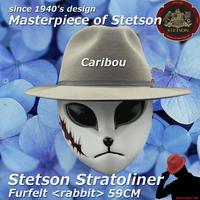 ステットソン・ストラトライナー・カリブー【ラビットファー】59CM
