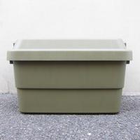 Storage Box / 50L